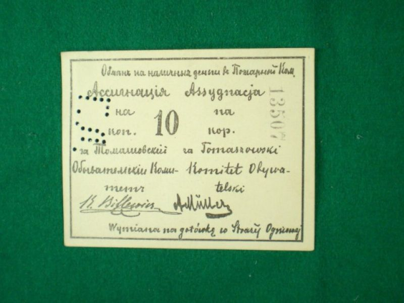 Na zdjęciu tomaszowsk, historycznyi pieniądz lokalny (tzw. asygnata)