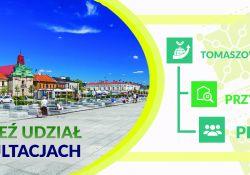Rozwój Lokalny ‒ zapraszamy do udziału w konsultacjach