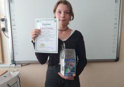 Sukces uczennicy ze SP nr 14 w konkursie plastycznym KRUS